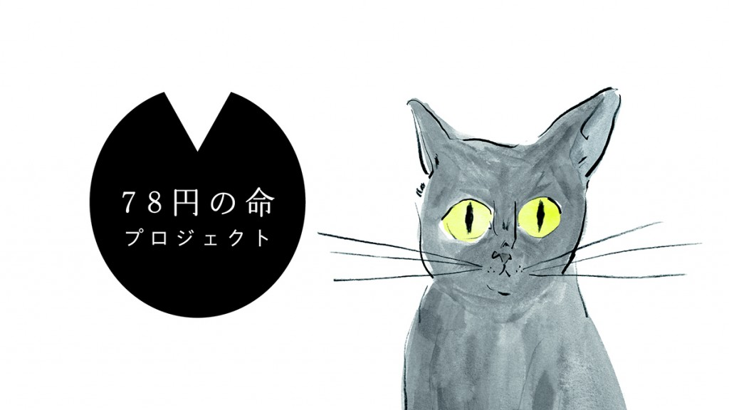 tsutaya_gamenyou