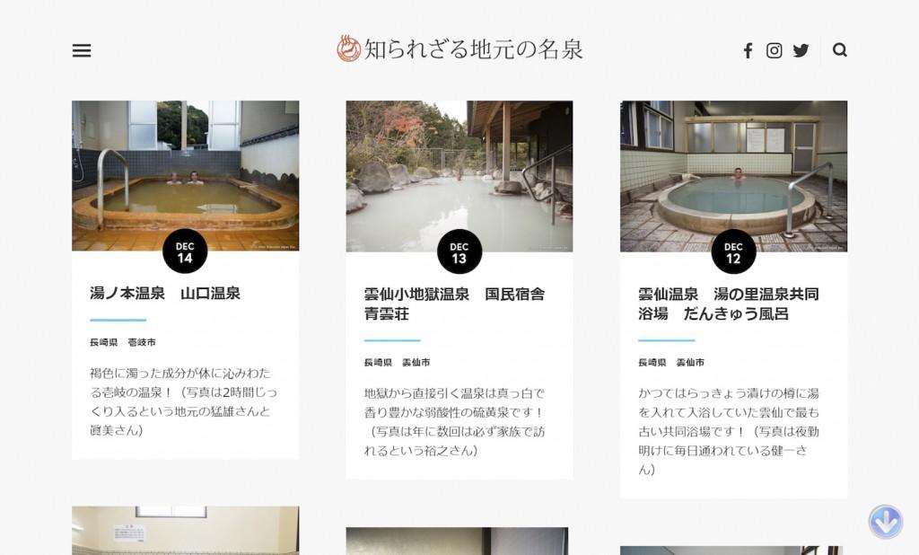 webサイト(日本語)