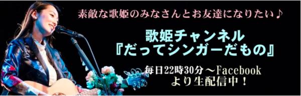 スクリーンショット 2018-12-21 18.29.43