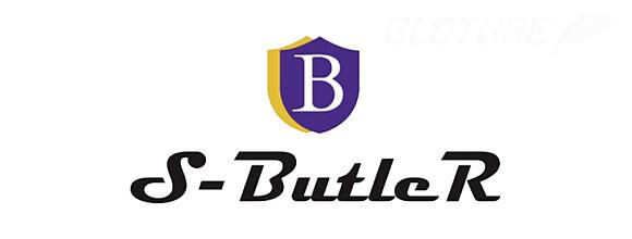 S-Butlerについて