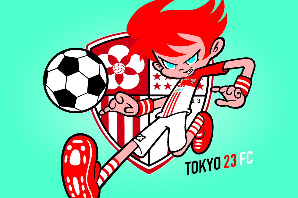 サッカークラブ東京23FCがクラウ...